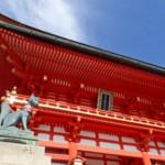 縁結び・開運神社 京都エリア